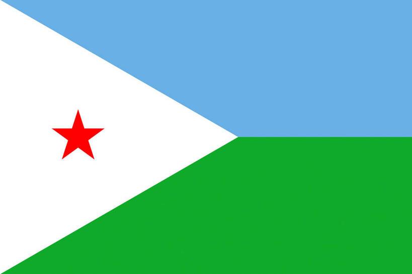 静物,旗帜,国旗,一面,三角形,图形,星星,一颗,几何,红色,蓝色,绿色